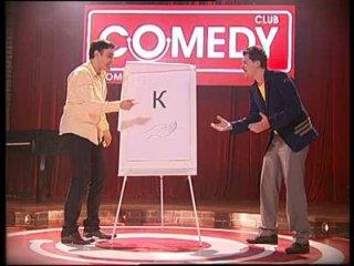 ������ ����Comedy Club - ���������� �������